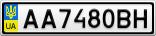 Номерной знак - AA7480BH