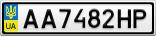 Номерной знак - AA7482HP