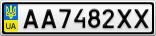 Номерной знак - AA7482XX