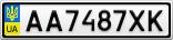Номерной знак - AA7487XK