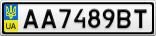 Номерной знак - AA7489BT