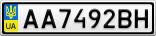 Номерной знак - AA7492BH