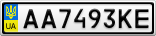 Номерной знак - AA7493KE
