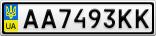 Номерной знак - AA7493KK