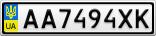 Номерной знак - AA7494XK