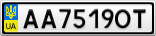 Номерной знак - AA7519OT