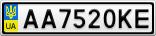 Номерной знак - AA7520KE