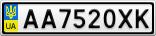 Номерной знак - AA7520XK