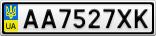 Номерной знак - AA7527XK