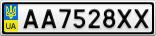 Номерной знак - AA7528XX
