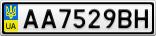 Номерной знак - AA7529BH