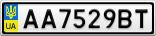Номерной знак - AA7529BT