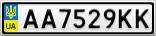 Номерной знак - AA7529KK