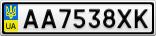 Номерной знак - AA7538XK