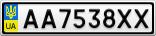 Номерной знак - AA7538XX