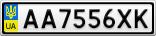 Номерной знак - AA7556XK