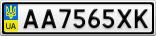 Номерной знак - AA7565XK