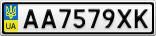 Номерной знак - AA7579XK