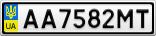 Номерной знак - AA7582MT