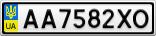Номерной знак - AA7582XO
