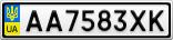 Номерной знак - AA7583XK