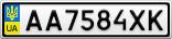 Номерной знак - AA7584XK