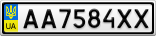 Номерной знак - AA7584XX