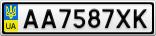 Номерной знак - AA7587XK