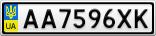 Номерной знак - AA7596XK