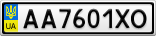 Номерной знак - AA7601XO
