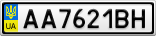 Номерной знак - AA7621BH