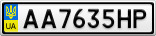 Номерной знак - AA7635HP