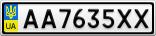Номерной знак - AA7635XX