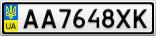Номерной знак - AA7648XK