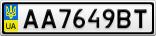 Номерной знак - AA7649BT