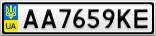 Номерной знак - AA7659KE