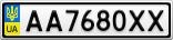 Номерной знак - AA7680XX