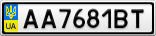 Номерной знак - AA7681BT