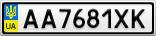 Номерной знак - AA7681XK