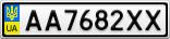 Номерной знак - AA7682XX