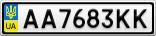Номерной знак - AA7683KK