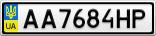 Номерной знак - AA7684HP