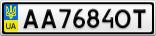 Номерной знак - AA7684OT