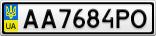 Номерной знак - AA7684PO
