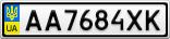 Номерной знак - AA7684XK