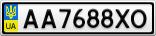 Номерной знак - AA7688XO