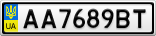 Номерной знак - AA7689BT