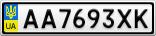 Номерной знак - AA7693XK