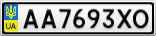 Номерной знак - AA7693XO