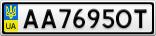 Номерной знак - AA7695OT